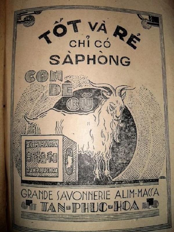 20140808104034-tuyen-tap-quang-cao-made-in-viet-nam-tu-thoi-phap-thuoc-toi-1975-14-stardaily-1