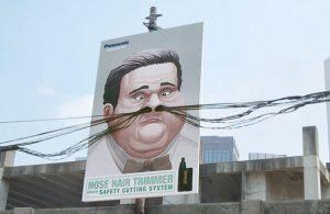 pano quảng cáo