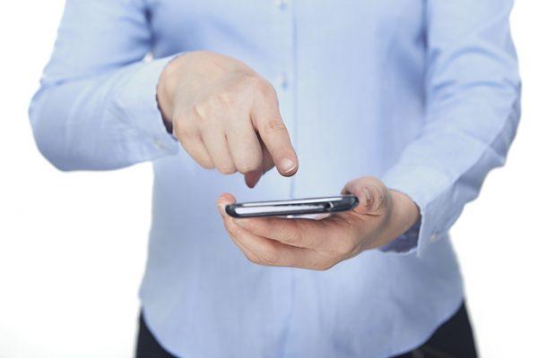 12478Smartphone 1495619996
