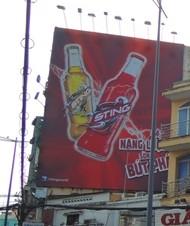 biển quảng cáo dọc