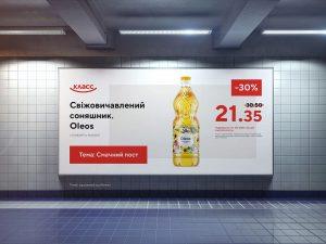 pano quảng cáo mini
