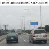 Billboard tại CLT-ĐN03, cao tốc TPHCM-Long Thành-Dầu Giây, TPHCM