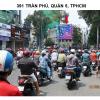 Pano quảng cáo số 391 Trần Phú, Quận 5, TPHCM
