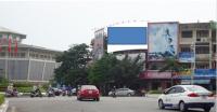 Pano quảng cáo tại số 5 Trần Phú, Quận Trần Phú, Quảng Ninh