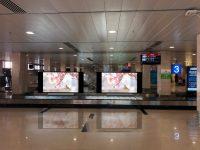 Màn hình LED trên băng chuyền ga quốc nội sân bay Tân Sơn Nhất, TPHCM