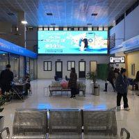 Màn hình LED quảng cáo tại Bến xe Gia Lâm, Hà Nội
