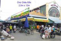 Biển chợ Châu Đốc, An Giang