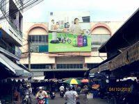Biển quảng cáo Chợ Phú Lâm, Tân Hòa Đông, Quận 6, TPHCM