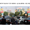 Pano quảng cáo tại số 07 Giang Văn Minh, Hà Nội
