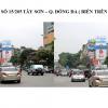 Pano lớn tại số 15/205 Tây Sơn, Đống Đa, Hà Nội