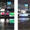 Màn hình LED tại Tầng 2 khu cách ly ga đến T1, sân bay Nội Bài, Hà Nội