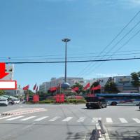 Pano quảng cáo tại Vòng xoay Bình Tân, TP.Nha Trang, Khánh Hòa