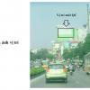 Pano quảng cáo ngoài trời 194 Nguyễn Văn Cừ, Long Biên, Hà Nội