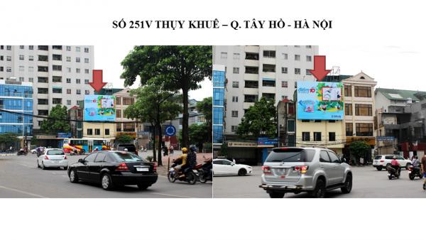 Pano quảng cáo tại 251V Thụy Khê, Tây Hồ, Hà Nội