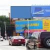 Pano quảng cáo tại số 349 Quang Trung, TP.Thanh Hóa