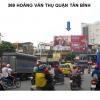 Pano quảng cáo tại 369 Hoàng Văn Thụ, Quận Tân Bình, TPHCM