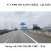 Billboard quảng cáo tại Cao tốc Long Thành - Dầu Giây, TPHCM