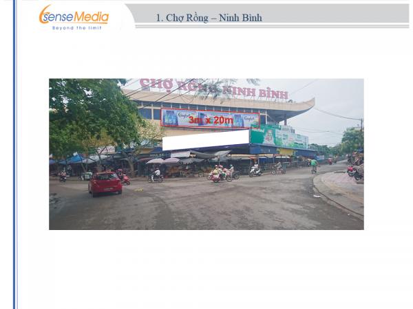 Biển quảng cáo tại Chợ Rồng, Ninh Binh