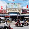 Biển quảng cáo tại Chợ An Nhơn, Quận Gò Vấp, TPHCM