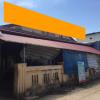 Biển quảng cáo chợ Cổ Đô, Ba Vì, Hà Nội