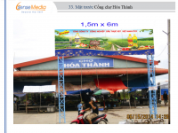 Biển quảng cáo tại Chợ Hóa Thành, Vĩnh Long