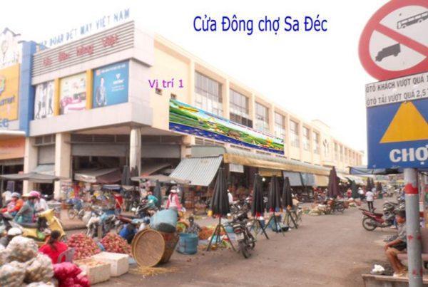Biển quảng cáo Chợ Sa Đéc, Đồng Tháp