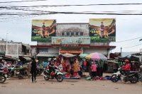 Biển quảng cáo Chợ Sông Trầu, Đồng Nai