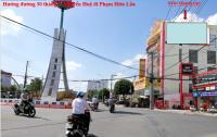 Pano ở ngã 4 vòng xoay Phạm Hữu Lầu, Thiên Hộ Dương, Đồng Tháp