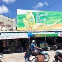 Biển quảng cáo tại Chợ Cái Đôi Vàm, Cà Mau