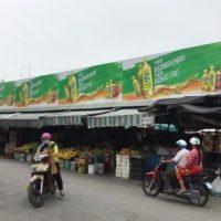 Biển quảng cáo tại Chợ Châu Thành, An Giang