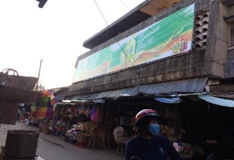 Biển quảng cáo tại Chợ Mỏ Cày, Long An