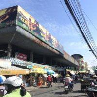Biển quảng cáo tại Chợ Mỹ Bình, Long Xuyên, An Giang