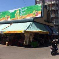 Biển quảng cáo Chợ Mỹ Long, Tiền Giang