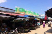 Biển quảng cáo Chợ Trà Ôn, Huyện Trà Ôn, Tỉnh Vĩnh Long