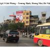 Pano ở ngã 3 Giải Phóng – Trương Định, Hoàng Mai, Hà Nội