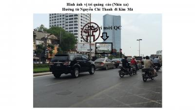 Pano ở ngã tư Đê La Thành – Nguyễn Chí Thanh, Hà Nội