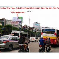 Pano tại ngã Tư Trần Khát Chân - Võ Thị Sáu, Hai Bà Trưng, Hà Nội