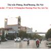 Pano ngoài trời ở Thị trấn Phùng, Đan Phượng, Hà Nội