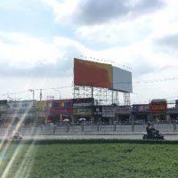 Biển quảng cáo Pano ở vòng xoay Tam Hiệp Đồng Nai