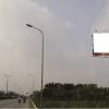 Billboard màu trắng tại 24B, Quang Minh, Mê Linh, Hà Nội