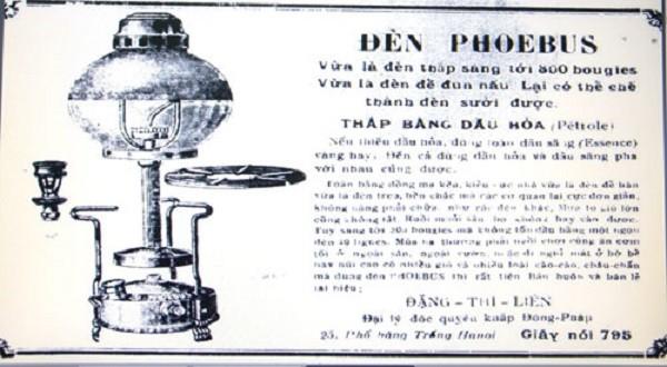 Lịch sử quảng cáo Việt Nam
