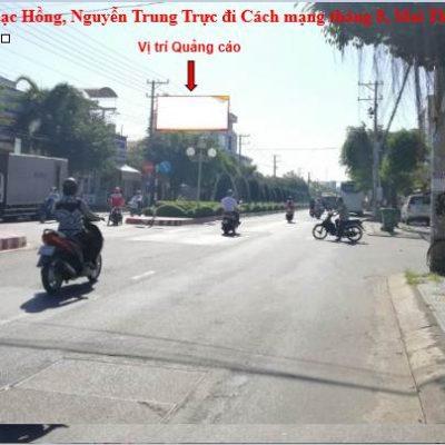 Pano quảng cáo tại Nguyễn Trung Trực, Rạch Giá, Kiên Giang