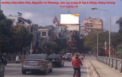 Pano quảng cáo tại Cầu Lạc Long - Bạch Đằng, Hải Phòng