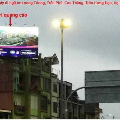 Pano tại biển cầu Bãi Cháy, ngã tư Loong Tòong, Hạ Long, Quảng Ninh