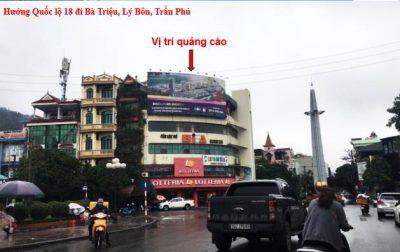 Pano tại vòng xoay Lý Bôn - Bà Triệu, Cẩm Phả, Quảng Ninh